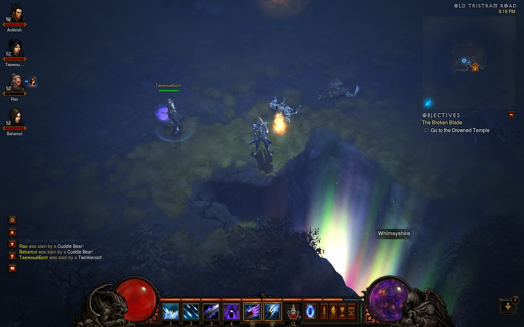 diablo 3 rainbow level how to get there